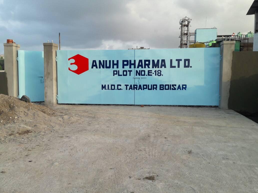 Anuh Pharma Ltd Home